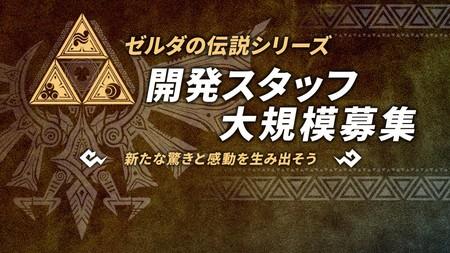 Zelda Monolith Soft