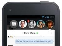 Facebook añade burbujas de chat y stickers en su aplicación para iOS
