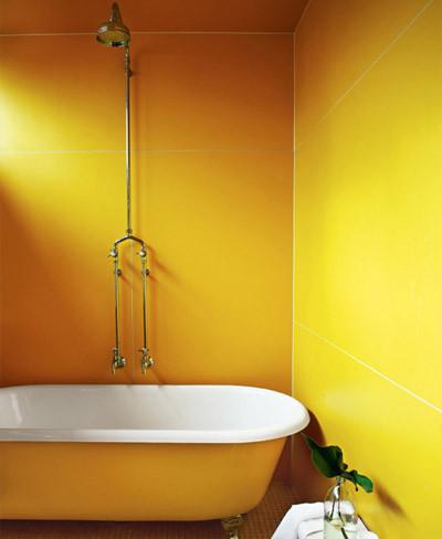 Cuarto de baño amarillo