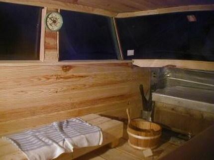 Saunaab