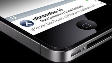 UltraSn0w para iOS 4 podría aparecer en cuestión de días