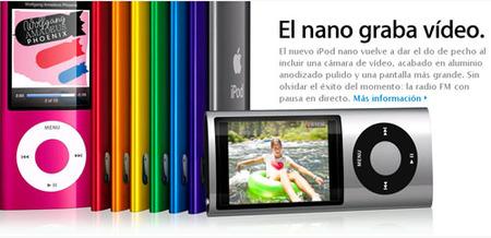 Apple lanza un iPod nano con cámara de vídeo