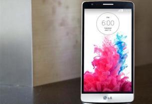 LG G3 Beat, precio y disponibilidad con Telcel