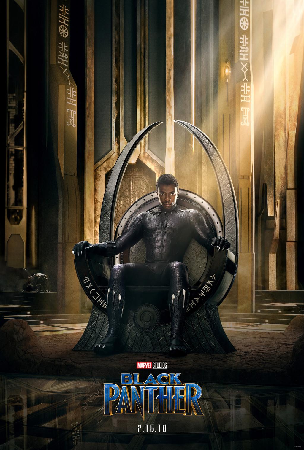 El póster de Black Panther