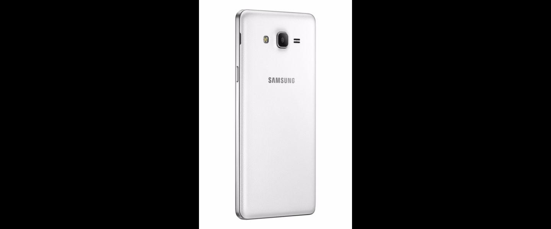 Samsung Galaxy On (11/14)
