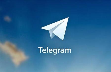 Telegram, la nueva gran aplicación de mensajería