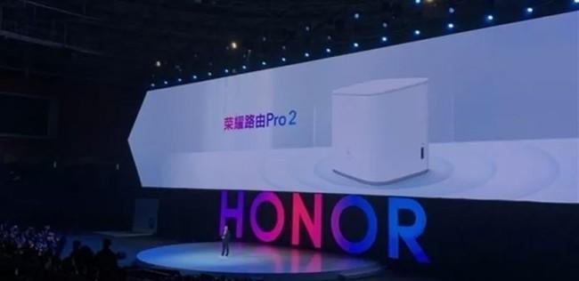 Honor anuncia un router gaming que también quiere gestionar la domótica de casa: es el Honor Pro 2