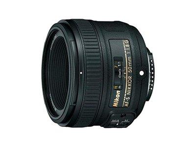 Nikon AF-S NIKKOR 50mm f/1.8 G, uno de los mejores objetivos para tu reflex, por sólo 172 euros en eBay