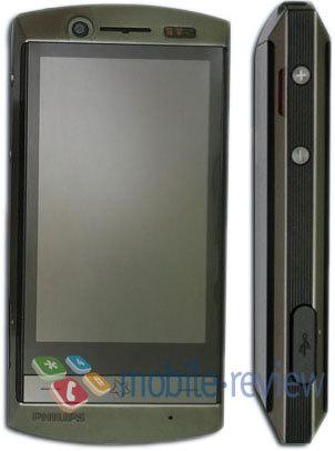 Philips D908, una fea bestia con Windows Mobile 6.5