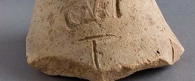 Arqueoticket: para amantes de los museos de arqueología en Cataluña