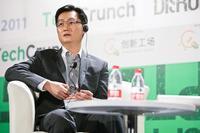 ¿Dónde está el valor de la mensajería? La china Tencent muestra el potencial para el comercio electrónico