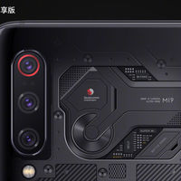 El Xiaomi Mi 9 Transparent Edition contará con 12 GB de RAM y se llamará Alita: Battle Angel