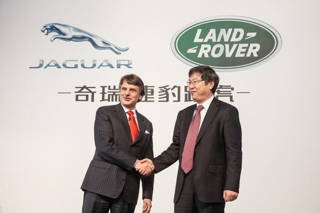 Jaguar Land Rover y Chery irán de la mano en China