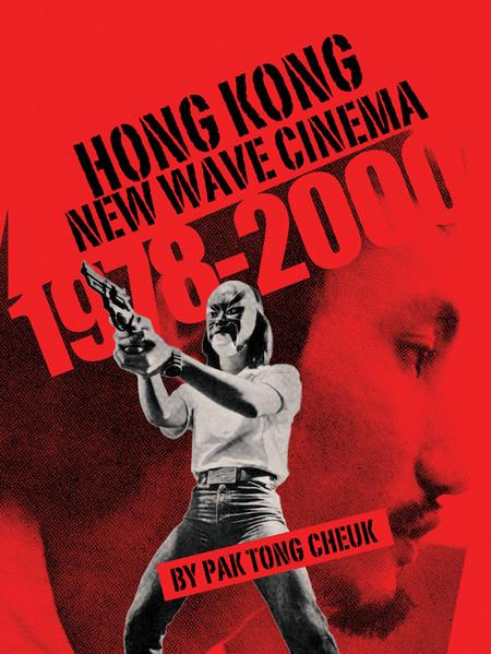 Hongkongnewwave