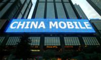 China Mobile se apunta a crear teléfonos