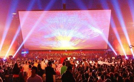 Open Air Madrid, el cine de verano más grande del mundo
