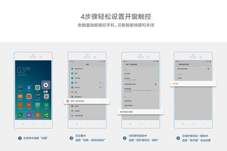 Xiaomi5xbaohutaao 06