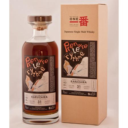 Whisky Karuizawa de 1981