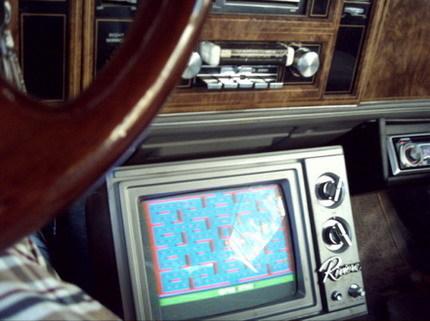 Buick Riviera Atari