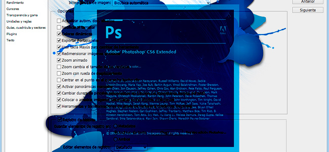Registro de edición en Photoshop CS6