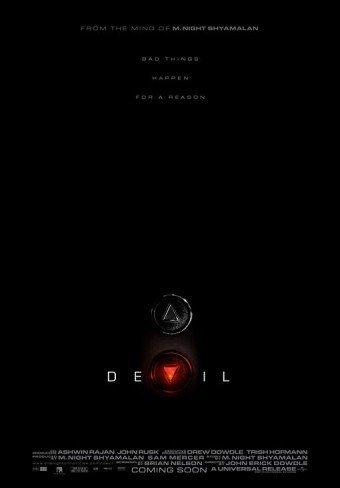 'La trampa del mal' ('Devil'), tráiler y cartel de la película ideada por M. Night Shyamalan