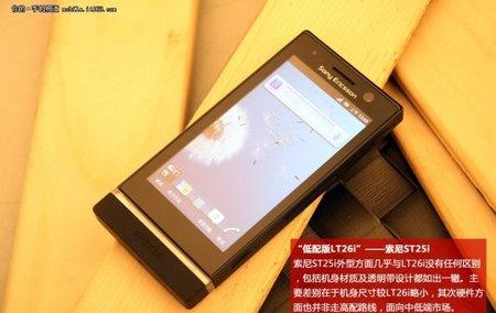 Xperia U, un nuevo telefono de Sony