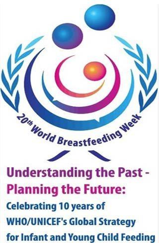 """""""Comprendiendo el pasado. Planificando el futuro"""": lema de la Semana Mundial de la Lactancia Materna 2012"""