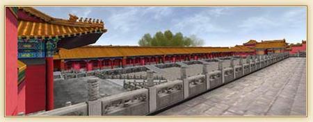 Visita virtual a la Ciudad Prohibida en Pekín