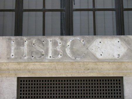 España ante la extradición del informático de la sede VIP del banco británico HSBC