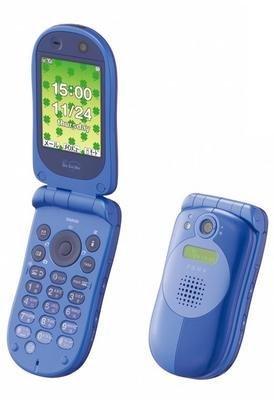 Móvil 3G para niños