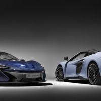 McLaren, MSO y su homenaje a la fibra de carbono