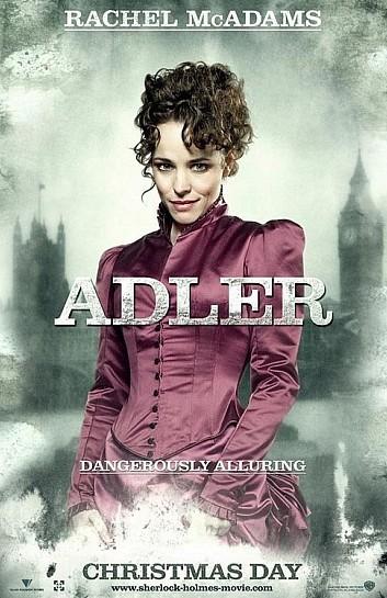 adler-poster.jpg