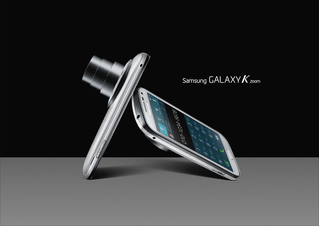 Foto de Samsung Galaxy K Zoom (10/12)