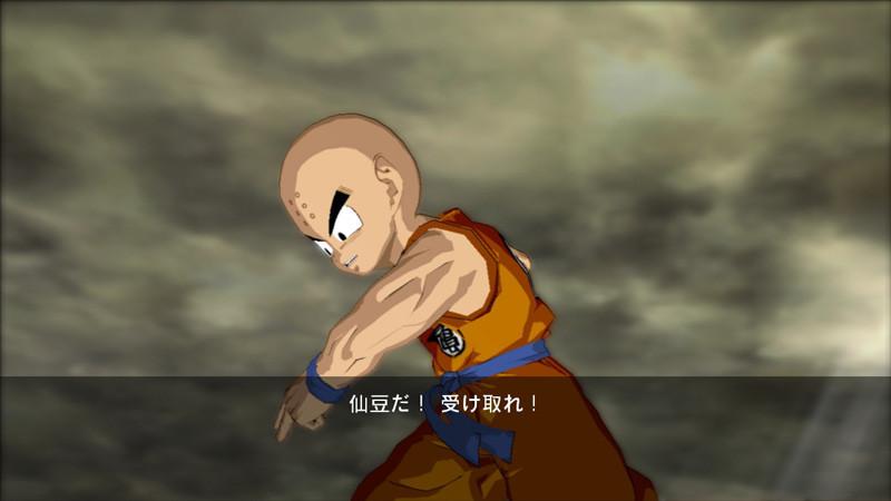Foto de Dragon Ball Z: Burst Limit (63/109)