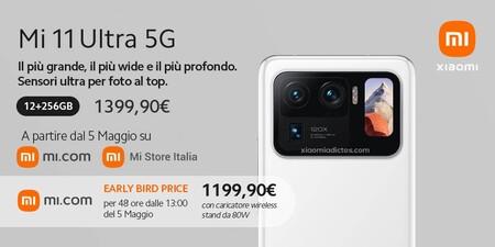 Precio Xiaomi Mi 11 Ultra