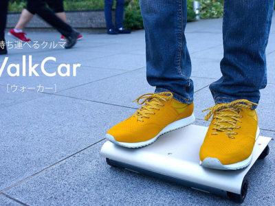 WalkCar es un medio de transporte eléctrico que podremos llevar en la mochila