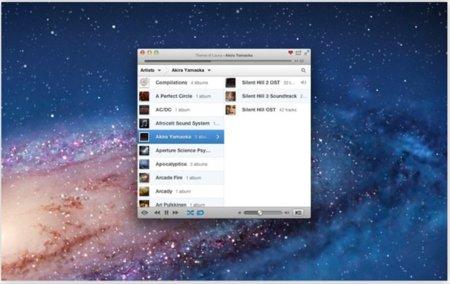 Ecoute, un reproductor extremadamente simple para usar con tu librería de iTunes