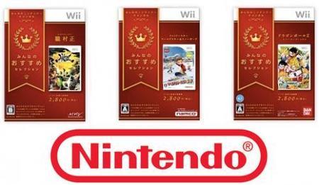 Nintendo crea una línea económica de juegos