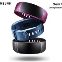 Samsung presenta el Gear Fit 2, su nueva pulsera cuantificadora con GPS integrado