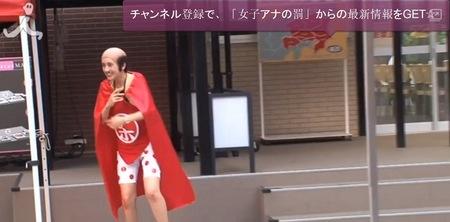 YouTube Japan
