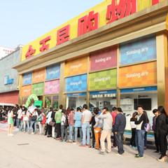 Foto 3 de 5 de la galería xbox-one-en-china en Vida Extra