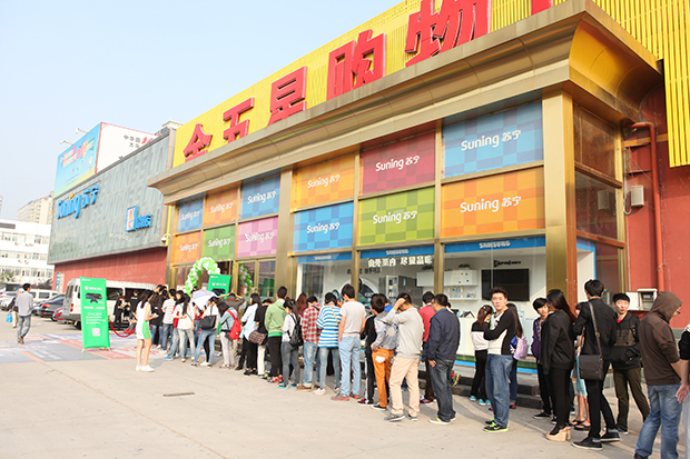 Foto de Xbox One en China (3/5)