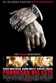 Estrenos de la semana en DVD | 10 de marzo