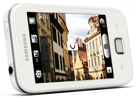Samsung Galaxy Player 50 en España por 169 euros