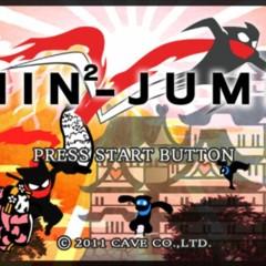 Foto 1 de 8 de la galería 150411-nin2-jump en Vida Extra