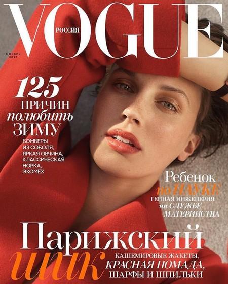 Marine Vacht en Vogue Russia