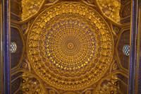 interior oro madraza