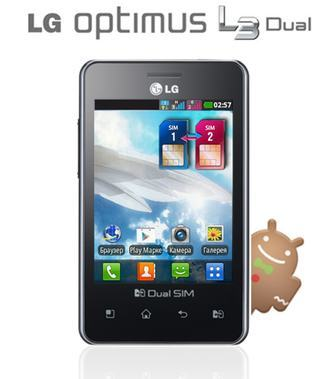 LG Optimus L3 E405, una nueva versión Dual SIM para mercados orientales
