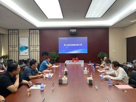 Reunion De La Escuela De Aeronautica Y Astronautica De La Universidad De Xiamen Y La Academia China De Tecnologia Espacial