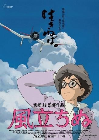 'The Wind Rises', tráiler y cartel de lo nuevo de Hayao Miyazaki